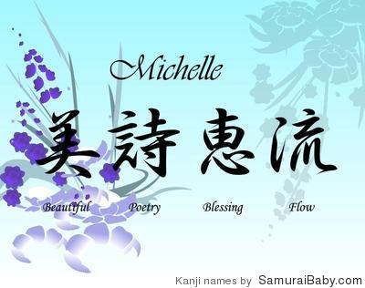 michelle in japanese writing Chinese name michelle: what you see below is the chinese name michelle, composed by three characters in this page you're going to read everything about your chinese.